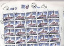 CCCP Marine de Guerre sovietique Crimée Rouge 20k 1982 26 feuilles de 25 TP