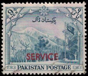 "1954 PAKISTAN Stamp - ""Service"" Red Overprint 9p 1055"