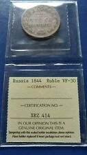 1844 СПБ-КБ RUSSIA EMPIRE Rouble Silver CoinNicolas I ICCS VF-30