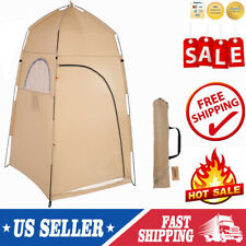 Portable Outdoor Shower Bath Fitting Room Tent Shelter Camping Beach Toilet I0I6