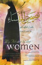 My Advice to Women by Umm Abdillah al-Waadiyyah