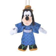 Pre-Order Disney Store JAPAN 2021 Japanese Taste Plush Key Chain Goofy YUKATA