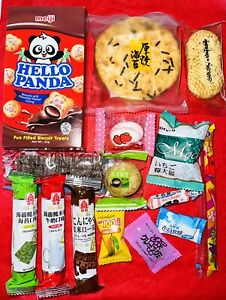Mini Japanese Asian Dagashi Sweets Candy Snacks Gift Box Present Anime Manga