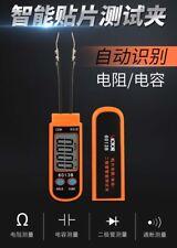 LCR IC SMD Smart Multimeter Diode Capacitance Resistance Tweezers Meter VC6013B