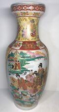 Grand Vase Déco Asiatique Chine Japon A Identifier H 36 D 15,5 Cm