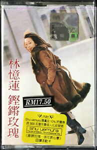 SANDY LAM 林憶蓮 鏗鏘玫瑰 1999 MALAYSIA EDITION CASSETTE VERY RARE NEW SEALED