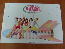 DAL SHABET - Pink Rocket (TYPE A) [OFFICIAL] POSTER