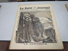 LE PETIT JOURNAL SUPPLEMENT ILLUSTRE N° 1416 1918 le guetteur *