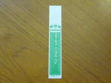 Humble Pie: Smokin' Promo Obi only [no cd japan mini-lp peter frampton savoy Q