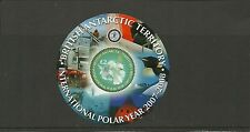 BRITISH ANTARCTIC -SGMS460-INTERNATIONAL POLAR YEAR-MNH