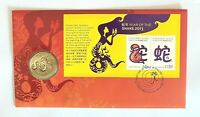 2013 Year of the Snake Stamp and Coin Cover Perth Mint Australia Post $1 NEW!