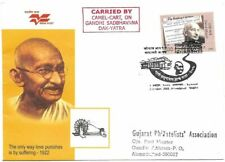 RARE INDIA 2005 MAHATMA GANDHI CARRIED BY CAMEL CART GPA SPECIAL COVER # 461