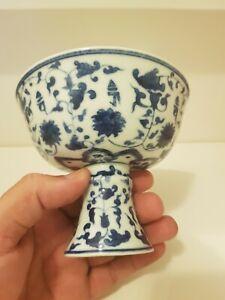 ancien bol en porcelaine chinoise chine / antique chinese porcelain bowl