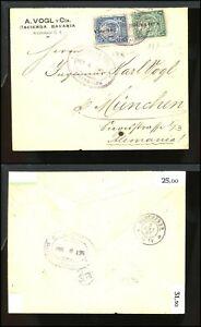 Nicaragua Postal History LOT #140 1907 35c SCHGs MATAGALPA - MUNICH $$$
