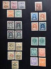 Ecuador 1881 - 1896 Collection MH