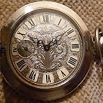 Miroman's watches and antiques