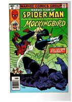 Marvel Team Up #95 1st Mockingbird (Marvel Comics) FREE SHIPPING!