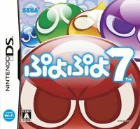 Puyo Puyo 7 NDS SEGA Nintendo DS From Japan