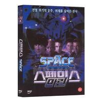 Space Marines (1996) DVD - John Weidner, Billy Wirth (*New *Sealed *All Region)