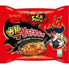 SAMYANG RAMEN 2X SPICY NUCLEAR KOREAN CHICKEN SUPER HOT FIRE NOODLE HALAL