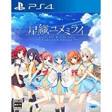 Hoshi Ori Yume Mirai Converted Edition SONY PS4 PLAYSTATION 4 JAPANESE VERSION