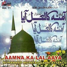 MUHAMMAD MUSHTAQ QADRI ATTARI - AAMNA KA LAL AAYA - NEW NAAT CD - FREE UK POST
