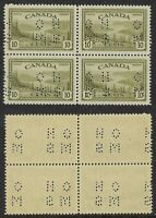 Scott O269 position A, 10c Great Lake Peace Issue, 4-hole OHMS Block of 4, VF-NH