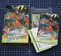 Battle Tycoon SNES Super Famicom Nintendo SFC japan