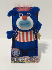 Sing-A-Ma-Jig Patriotic Plush Working Sings Star Spangled Banner Limited Edition