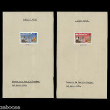 Jamaica 1963 (Proof) Freedom From Hunger imperf singles from De La Rue archive