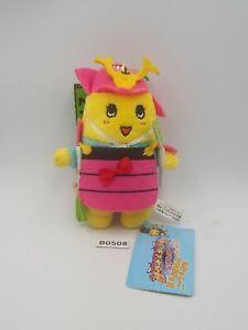 "Funassyi B0508 Samurai Keychain Mascot 4.5"" Plush TAG Toy Doll Japan"
