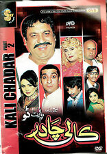KALI CHADAR PART 2 - COMEDY STAGE DRAMA - NEW DVD - FREE UK POST