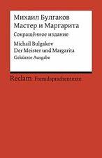 Master i Margarita (Sokrascennoe izdanie): Der , Bulgakov, Schriek*-