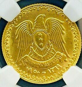 AH1369 1950 Syria 1950 Gold Pound MS64+  NGC--  RARE  BU Gold Coin !!!!