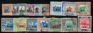 Egyptian Colony #O44-60(xO47) 1951 Used/MH(O44,46,60)