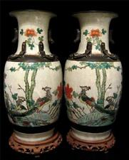 Chinese Crackle Glaze Vases with Peacock Birds Flowers & Foliage on Bases