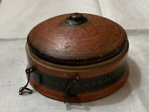 19th Century Turkoman Turkomen Wooden Box - Decorated Traditional Colors