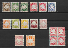 GERMAN STATES - BAVARIA BAYERN - 1888/1900 - Super Mint Selection - MH