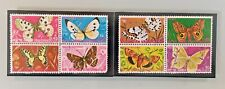 Equatorial Guinea Stamps 1975 Butterflies & Moths Mini Sheets