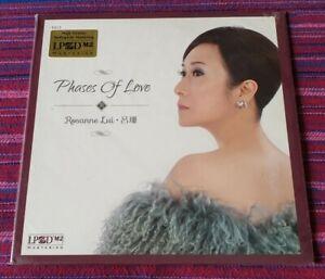 Rosanne Lui ( 呂珊) ~ Pieces Of Love ( LPCDM2 Mastering Version ) Lp