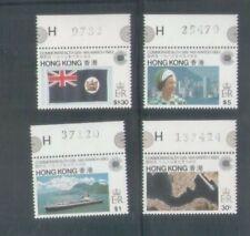 China Hong Kong 1983 QEII Commonwealth day  set with magin