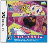 USED DS Doki doki Majo Shinpan Japan Import