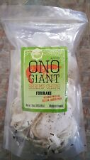 Ono Giant Shrimp Chips Furikake (Made with Real Shrimp) - 10 oz