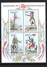France SC2162 a-d SS Sht.Of4 BicentennislOfTheFrenchRevolution MNH 1989