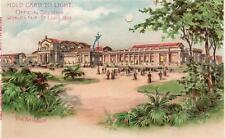 More details for world's fair st louis 1904 art palace hold to light htl unused old pc good cond