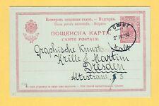 1910 Postkarten Bestellung Anf. Graphische Kunstanstalt KRILLE & Martin Dresden