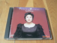 Takako Mizuno sings Opera Arias - Puccini, Verdi - CD Crown Classics Japan