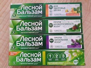 Toothpaste Forest Balsam  75ml Зубная паста Лесной бальзам разные виды!