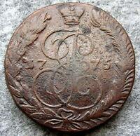 RUSSIA EKATERINA II 1775 EM 5 KOPEKS LARGE COPPER COIN