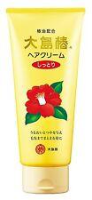 Nuevo Tsubaki Pelo Crema húmeda 160g Oshima aceite camelia Ceramide Made In Japan F/S